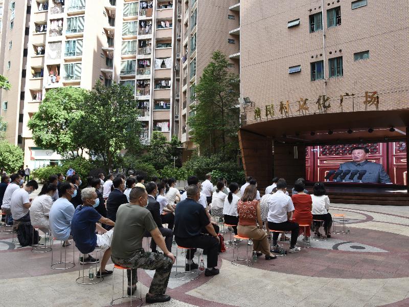 深圳纪检人镜头丨认真收听收看庆祝中国共产党成立100周年大会