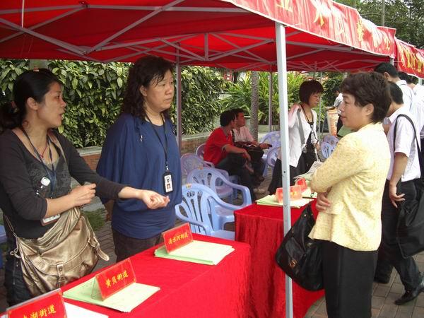 就业失业登记证_2010中国失业人口