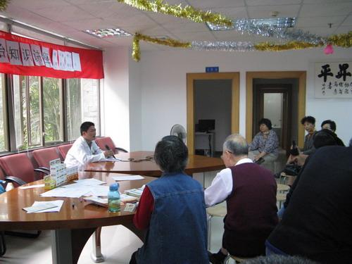 道龙湖社区举办高血压病防治知识讲座