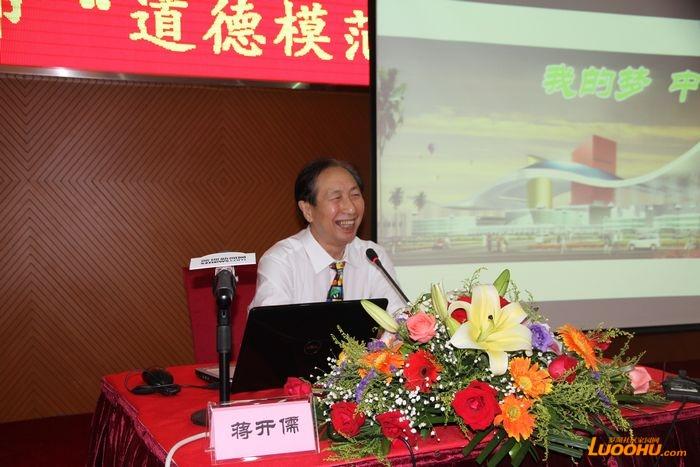 蒋开儒讲述《我的梦·中国梦》