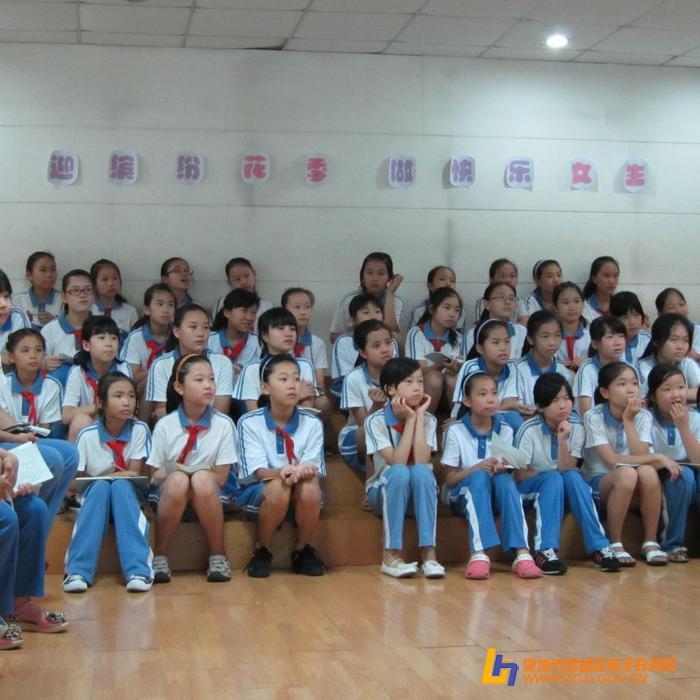 泰宁小学针对五年级女生开展