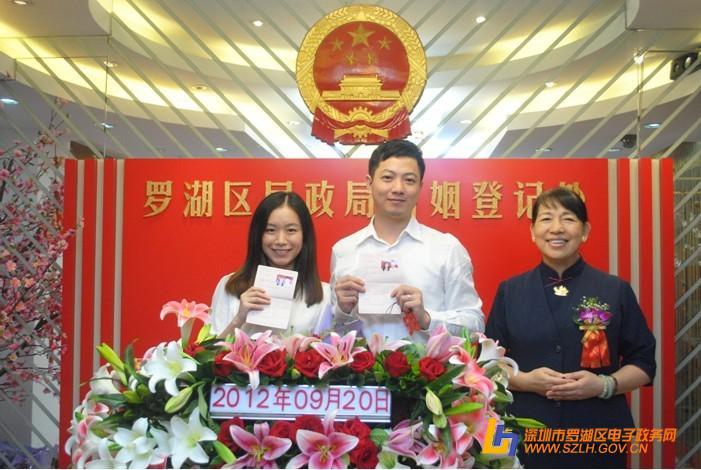 天津涉外婚姻登记处_9.20罗湖区民政局婚姻登记处特邀颁证师颁证日