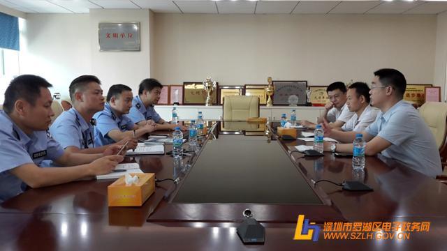 翠竹街道安监科召开翠岭社区 创建消防安全文明示范小区