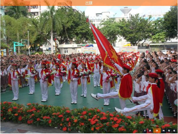 深圳市少先队鼓号队示范展示学校 授牌及表彰仪式 -罗湖区电子政务网