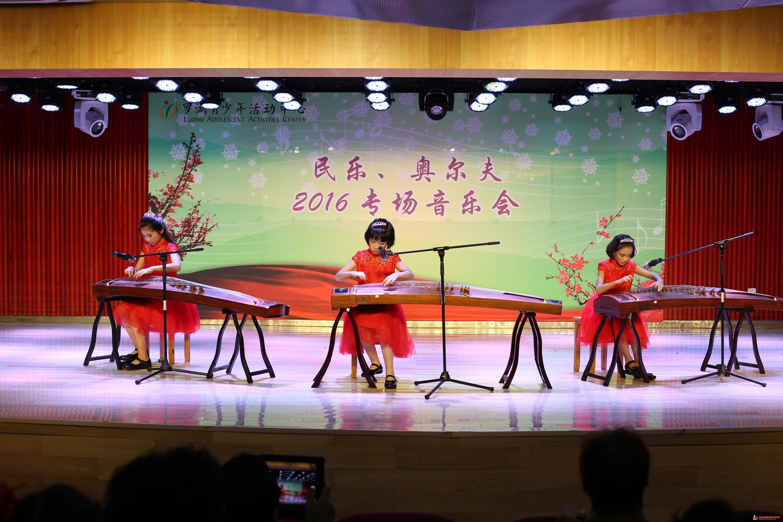 如:琵琶轮奏《瀛州古调》,传统民乐合奏曲《喜洋洋》等,这些传统曲目