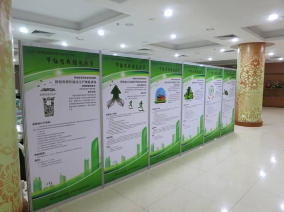 罗湖区发展和改革局2017年节能宣传进机关活动