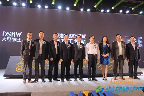 """政务信息 政务动态    11月4日,""""wad2017世界青年设计师大会""""在深圳"""